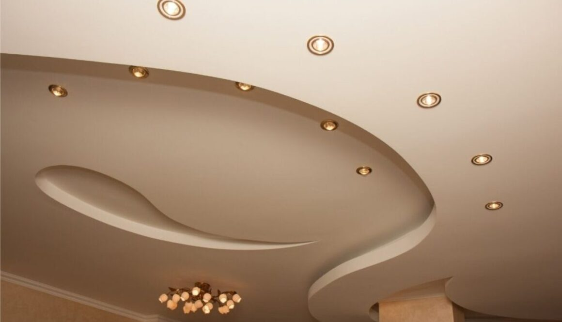 A picture depicting one of the types of ceilings discussed in the article.